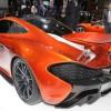 2012 McLaren P1 Rear Side Rear