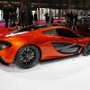 2012 McLaren P1 Side View